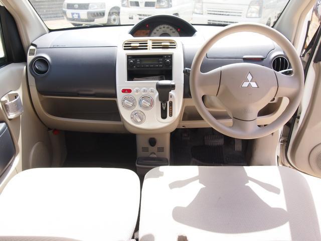 「三菱」「eKワゴン」「コンパクトカー」「徳島県」の中古車2