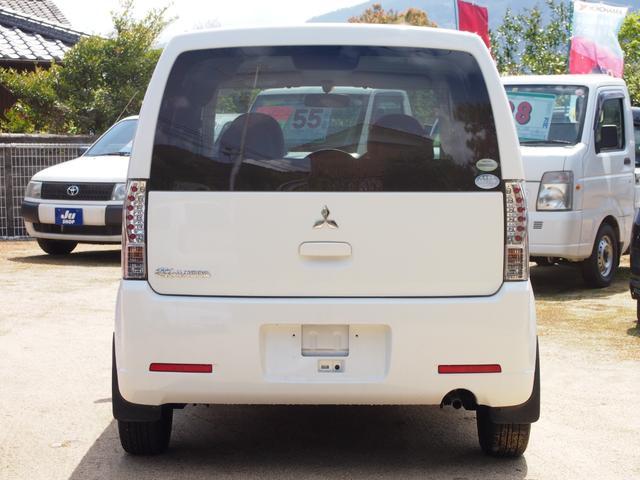 「三菱」「eKワゴン」「コンパクトカー」「徳島県」の中古車12