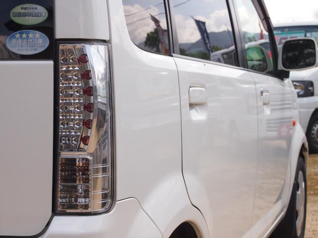 「三菱」「eKワゴン」「コンパクトカー」「徳島県」の中古車15