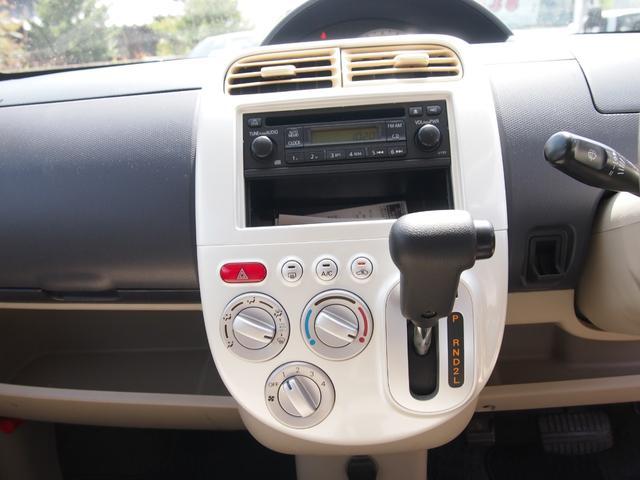 「三菱」「eKワゴン」「コンパクトカー」「徳島県」の中古車28
