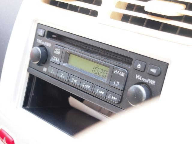 「三菱」「eKワゴン」「コンパクトカー」「徳島県」の中古車29