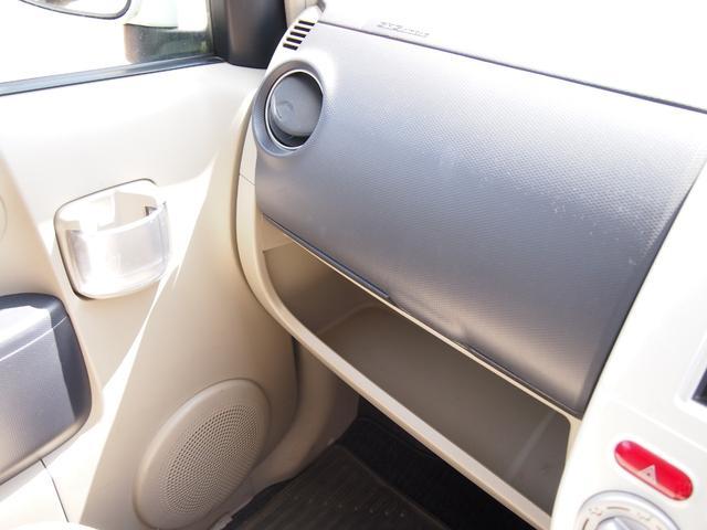 「三菱」「eKワゴン」「コンパクトカー」「徳島県」の中古車31