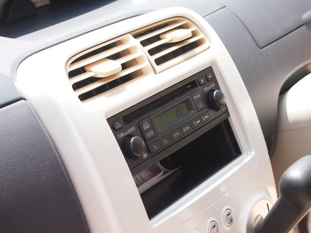 「三菱」「eKワゴン」「コンパクトカー」「徳島県」の中古車50