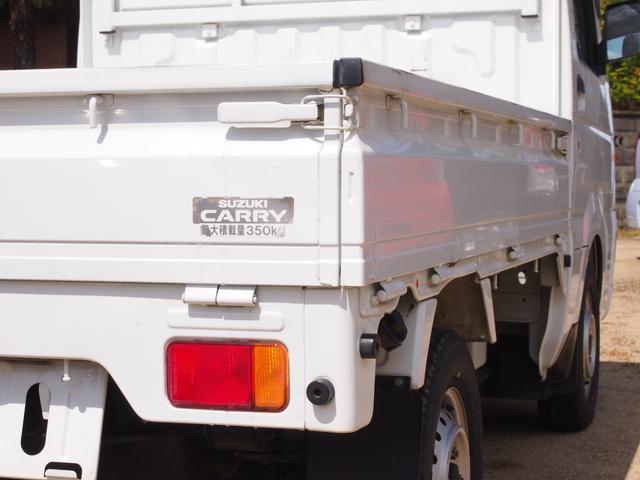 「スズキ」「キャリイトラック」「トラック」「徳島県」の中古車15