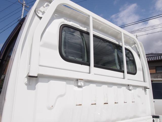「スズキ」「キャリイトラック」「トラック」「徳島県」の中古車20
