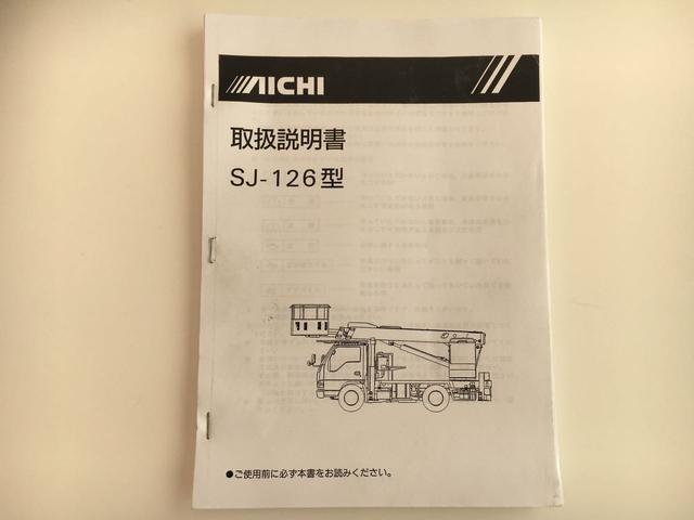 いすゞ エルフトラック 高所作業車 アイチ12.6m 5速MT 4.3Lディーゼル