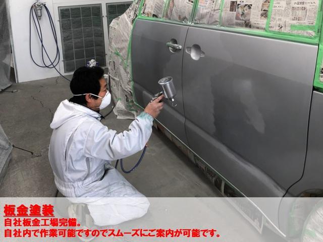 【板金塗装設備完備】自社内で作業可能ですのでスムーズにご案内が可能です。ご購入時、ご購入後問わず、ご要望がございましたらお申し付けください。