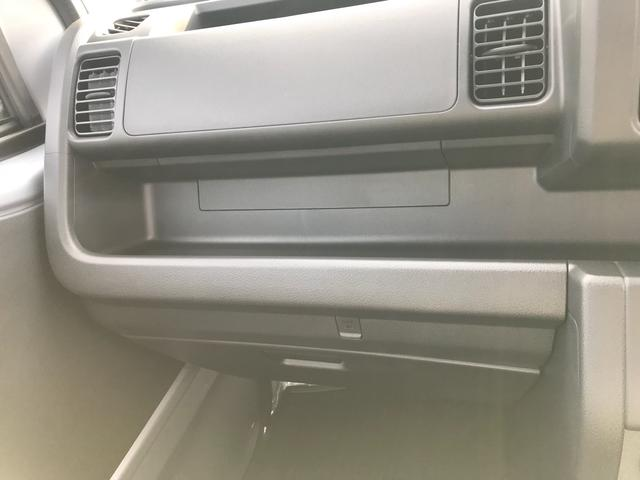 「ダイハツ」「ハイゼットトラック」「トラック」「香川県」の中古車24