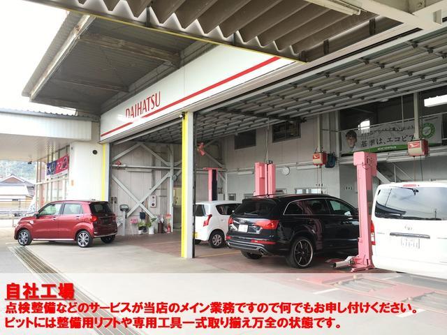 「ダイハツ」「ハイゼットトラック」「トラック」「香川県」の中古車34