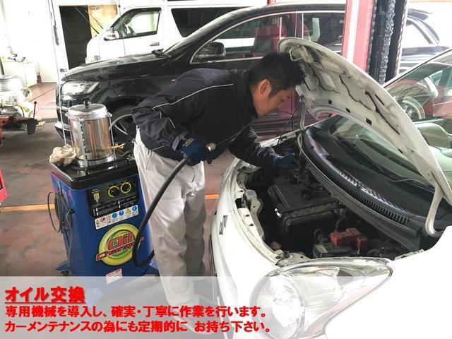 「ダイハツ」「ハイゼットトラック」「トラック」「香川県」の中古車38