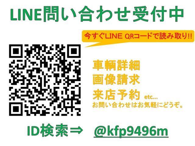 X ナビ TV オートエアコン エコアイドル スマートキー(2枚目)