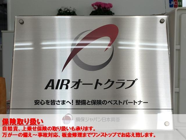 「ダイハツ」「ビーゴ」「SUV・クロカン」「香川県」の中古車49