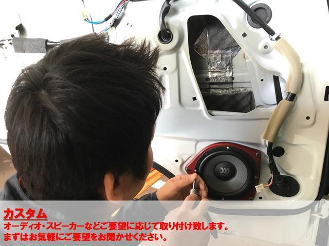 「ダイハツ」「ビーゴ」「SUV・クロカン」「香川県」の中古車58
