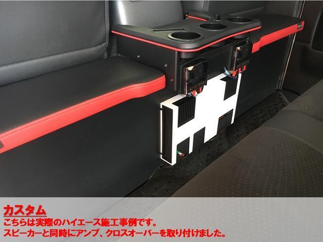「ダイハツ」「ビーゴ」「SUV・クロカン」「香川県」の中古車59