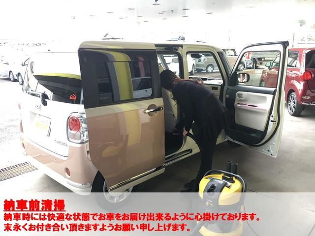 【納車前清掃】納車時には快適な状態でお車をお届け出来るように心掛けております。末永くお付き合い頂きますようお願い申し上げます。