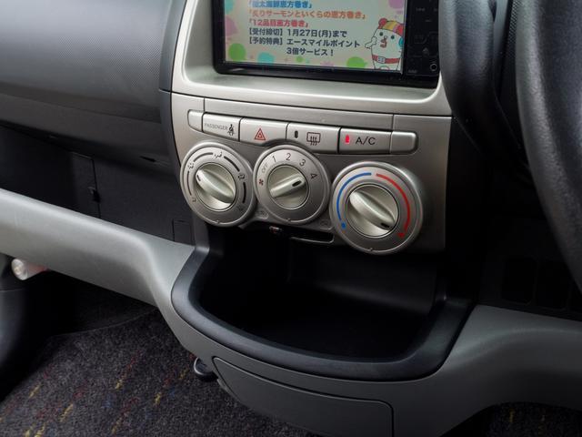 「トヨタ」「パッソ」「コンパクトカー」「高知県」の中古車19