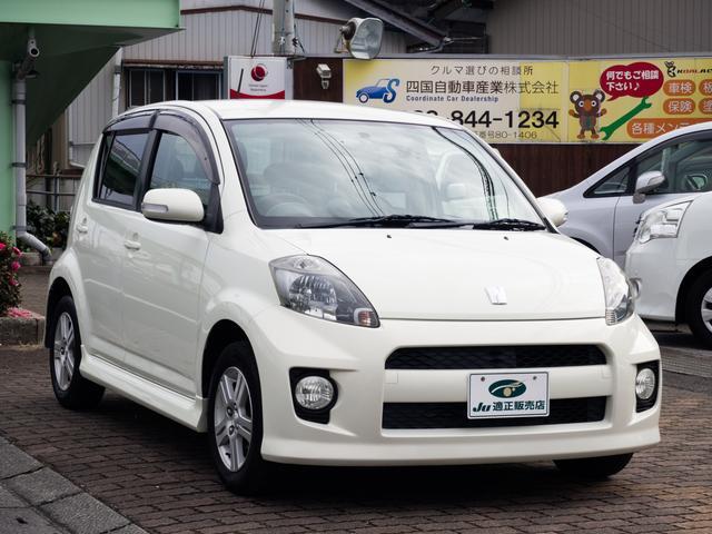 「トヨタ」「パッソ」「コンパクトカー」「高知県」の中古車22