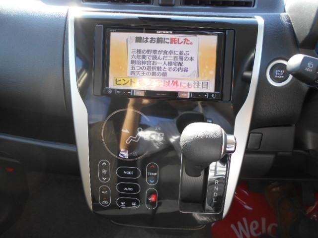 「日産」「デイズ」「コンパクトカー」「徳島県」の中古車4
