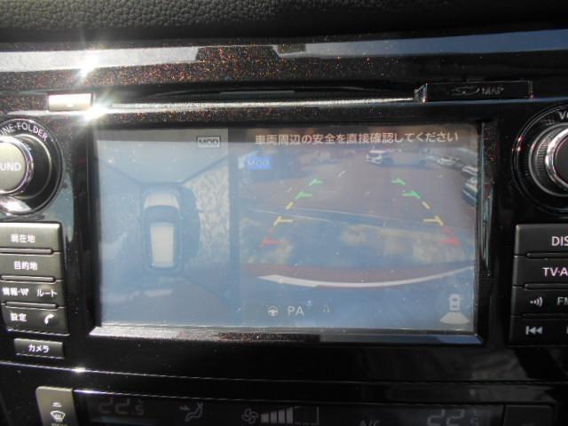 「日産」「エクストレイル」「SUV・クロカン」「徳島県」の中古車5