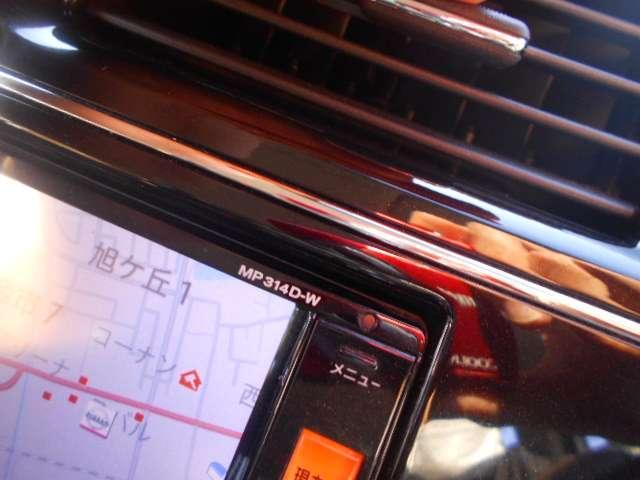 ハイウェイスター Vセレ+セーフティ SHV Aセフ 2.0 ハイウェイスター Vセレクション+Safety S-HYBRID アドバンスドセーフティ PKG ナビ 全方位M ETC(11枚目)
