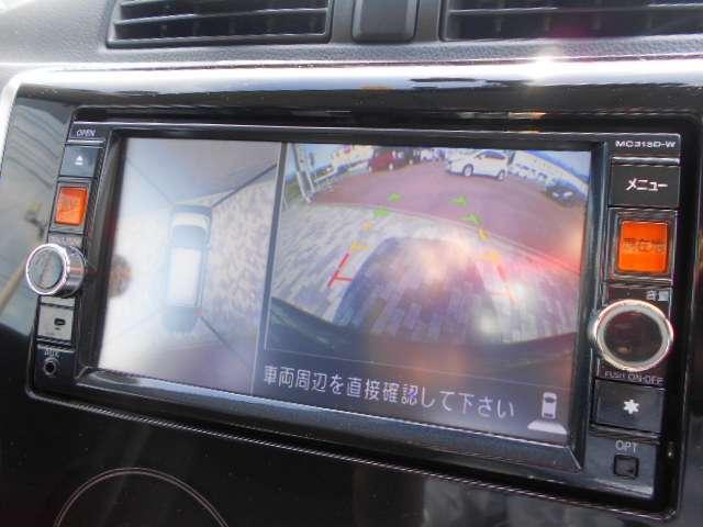 ハイウェイスター G 660 ハイウェイスターG ナビ 全方位M(11枚目)