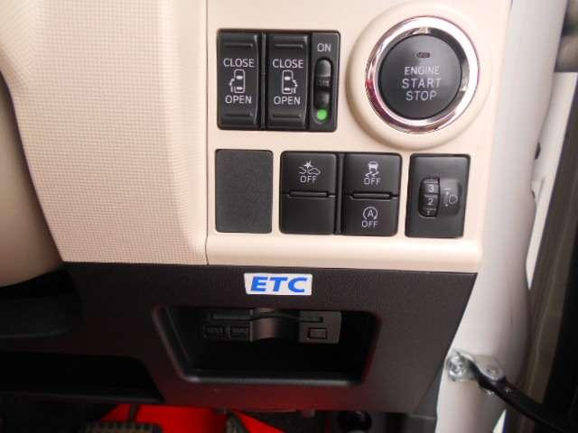Xリミテッド SAII 660 X リミテッド SAII メモリーナビ ワンセグTV バックモニター ETC 両側電動スライドドア(13枚目)