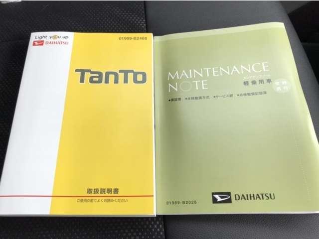 660 カスタム X トップエディション VS SAIII(19枚目)
