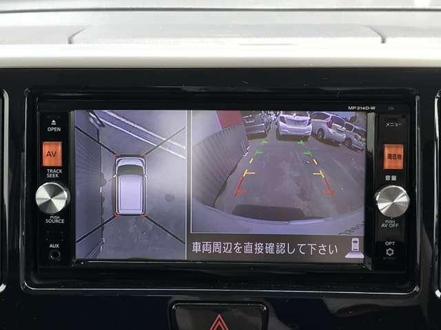 660 ハイウェイスター ターボ 全周囲カメラ ETC 両側電動スライドドア(10枚目)