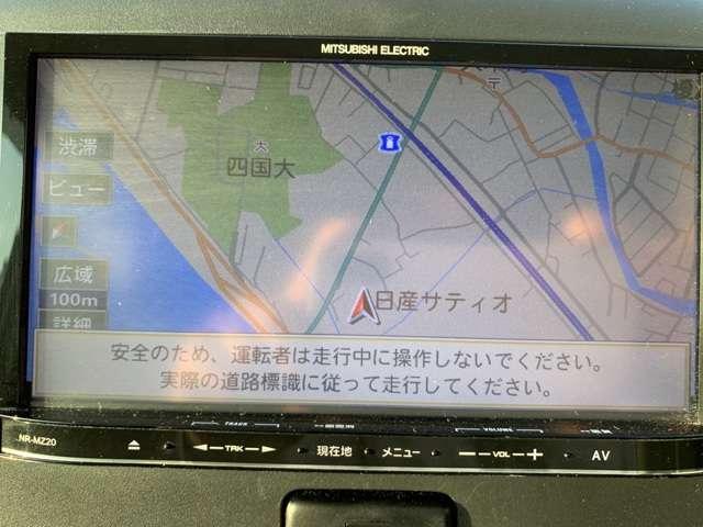 「ダイハツ」「ミライース」「軽自動車」「徳島県」の中古車8