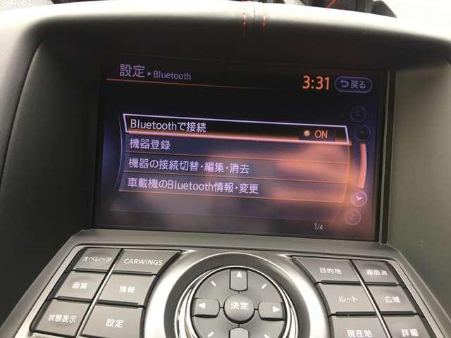 ニスモ 3.7 NISMO ナビ バックカメラ Bluetooth ETC ドラレコ(11枚目)