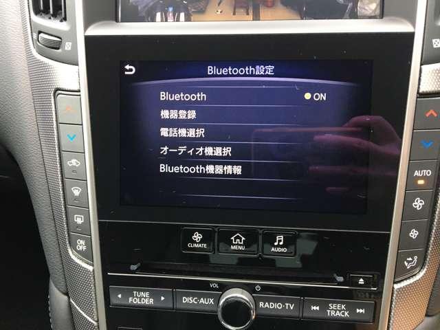 200GT-tタイプSP 2.0 200GT-t タイプSP 全方位M Bluetooth ETC ドラレコ シートヒーター(11枚目)