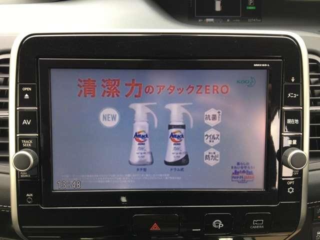 ハイウェイスター 2.0 ハイウェイスター 全方位M Bluetooth ドラレコ ETC 両側電動スライドドア(10枚目)