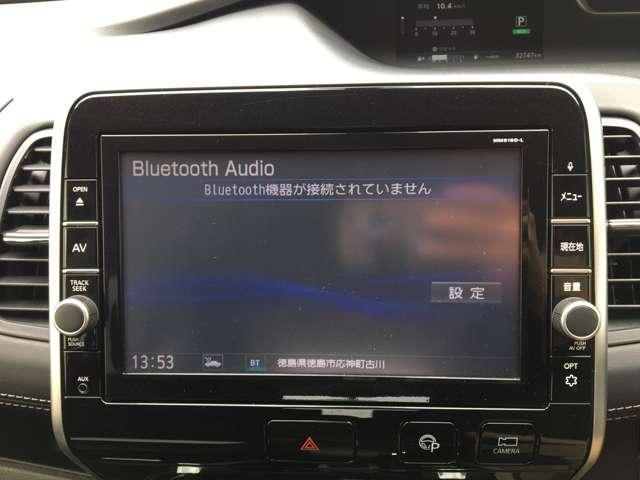 ハイウェイスター 2.0 ハイウェイスター 全方位M Bluetooth ドラレコ ETC 両側電動スライドドア(11枚目)