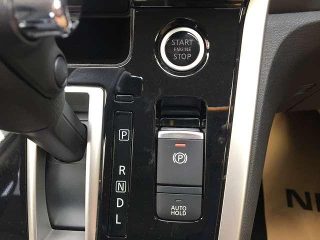 ハイウェイスター 2.0 ハイウェイスター 全方位M Bluetooth ドラレコ ETC 両側電動スライドドア(12枚目)