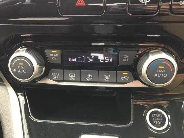 ハイウェイスター 2.0 ハイウェイスター 全方位M Bluetooth ドラレコ ETC 両側電動スライドドア(13枚目)