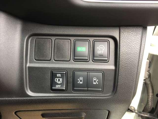 ハイウェイスター 2.0 ハイウェイスター 全方位M Bluetooth ドラレコ ETC 両側電動スライドドア(14枚目)