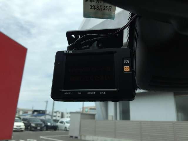 ハイウェイスター 2.0 ハイウェイスター 全方位M Bluetooth ドラレコ ETC 両側電動スライドドア(16枚目)