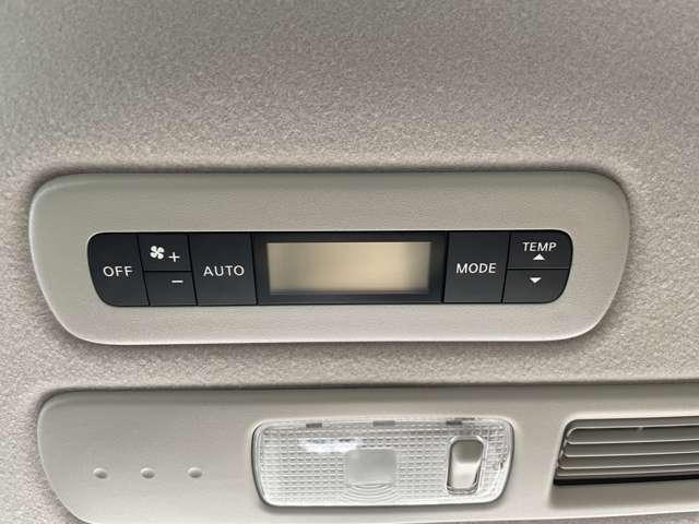 ハイウェイスター Vセレ+セーフティII SHV 2.0 ハイウェイスター Vセレクション+SafetyII S-HYBRID ナビ TV 全方位M Bluetooth ETC 両側電動スライドドア(17枚目)