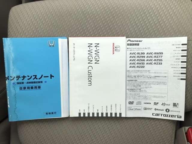 「ホンダ」「N-WGN」「コンパクトカー」「徳島県」の中古車17