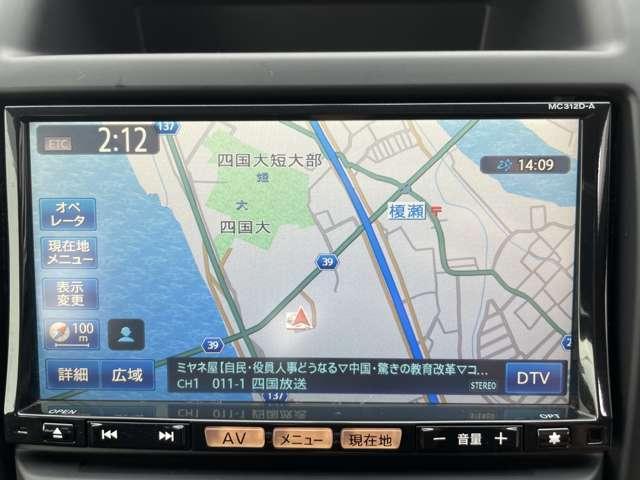 20Xtt 2.0 20Xtt 4WD ナビ TV バックM Bluetooth ETC フルフラットシート シートヒーター(5枚目)
