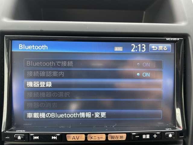 20Xtt 2.0 20Xtt 4WD ナビ TV バックM Bluetooth ETC フルフラットシート シートヒーター(8枚目)