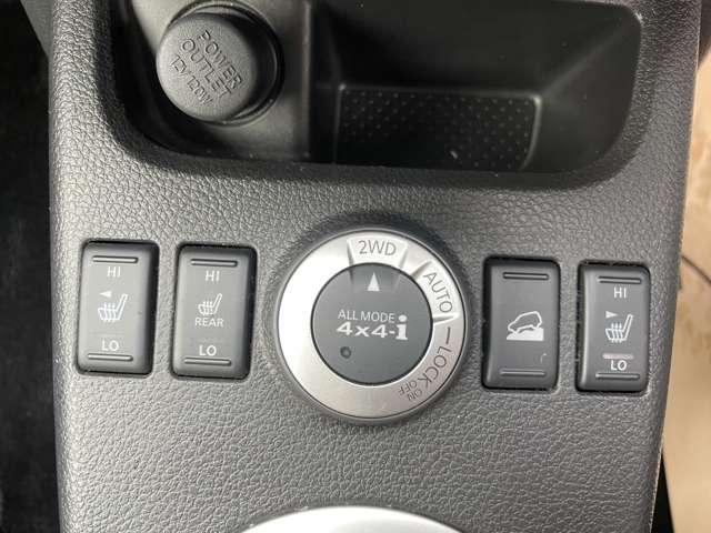 20Xtt 2.0 20Xtt 4WD ナビ TV バックM Bluetooth ETC フルフラットシート シートヒーター(10枚目)