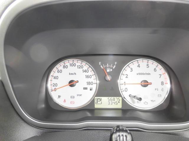 「日産」「ノート」「コンパクトカー」「徳島県」の中古車4