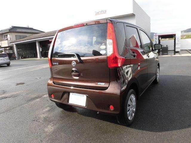 「日産」「デイズ」「コンパクトカー」「徳島県」の中古車2