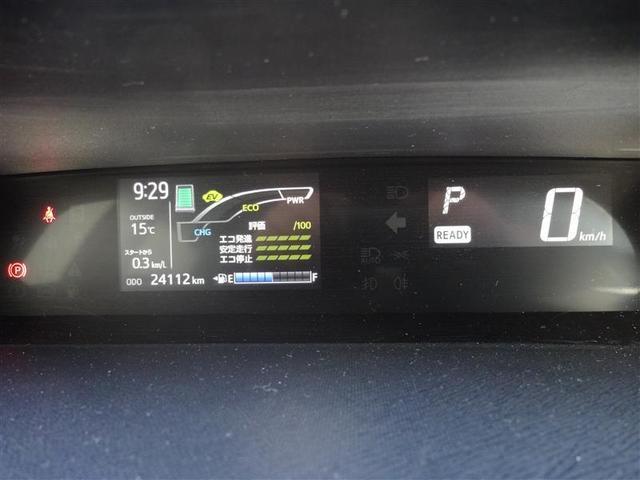 クロスオーバー フルセグ メモリーナビ DVD再生 バックカメラ 衝突被害軽減システム ETC LEDヘッドランプ ワンオーナー(11枚目)