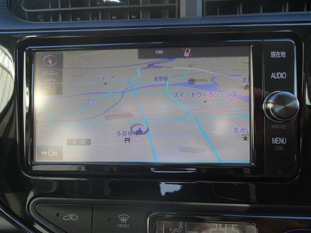 クロスオーバー フルセグ メモリーナビ DVD再生 バックカメラ 衝突被害軽減システム ETC LEDヘッドランプ ワンオーナー(14枚目)