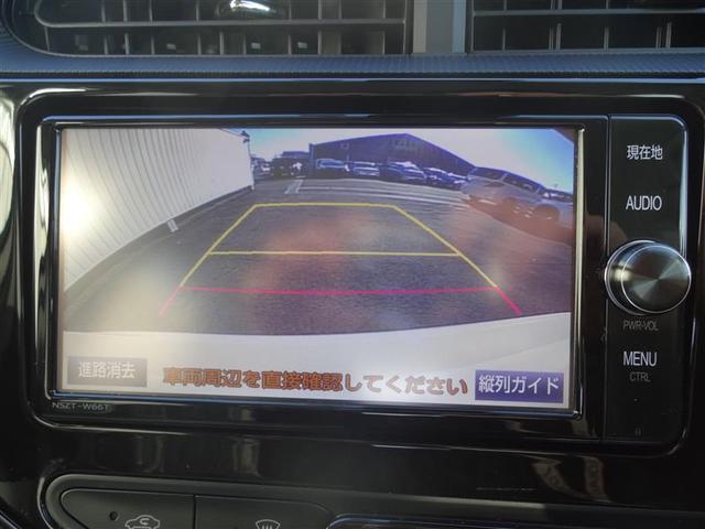 クロスオーバー フルセグ メモリーナビ DVD再生 バックカメラ 衝突被害軽減システム ETC LEDヘッドランプ ワンオーナー(16枚目)