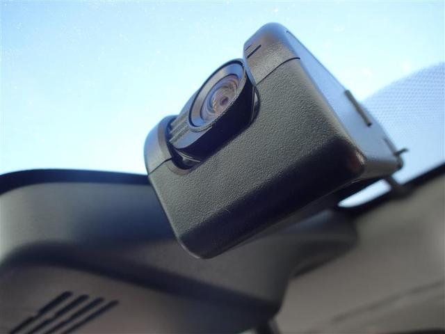クロスオーバー フルセグ メモリーナビ DVD再生 バックカメラ 衝突被害軽減システム ETC LEDヘッドランプ ワンオーナー(20枚目)