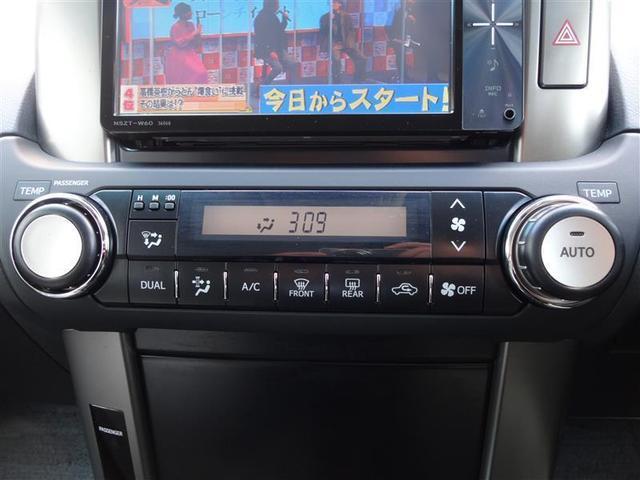 TX 4WD フルセグ メモリーナビ DVD再生 バックカメラ ETC(13枚目)