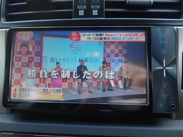 TX 4WD フルセグ メモリーナビ DVD再生 バックカメラ ETC(15枚目)